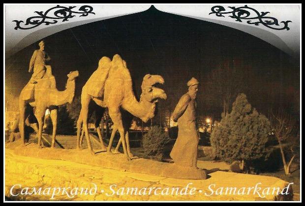 two headed camel in Uzbekistan postcard, photo