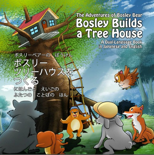 Bosley Builds a Tree House Review