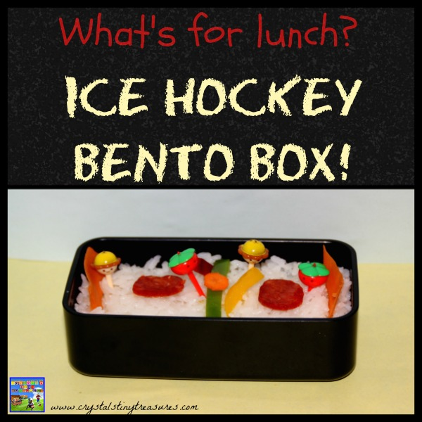 Ice Hockey Bento Box lunch by Crystal's Tiny Treasures