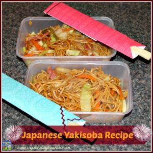 Japanese Yakisoba Stir Fry Recipe