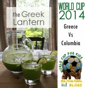 Greek Lantern drink