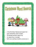 Christmas Crossword 2014, subscriber freebie, December time-fillers for kids