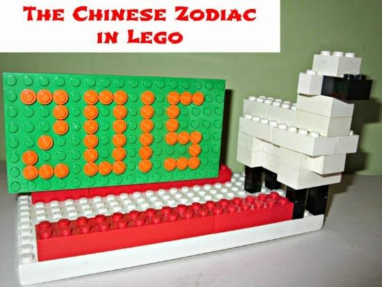 Chinese-Zodiac-2015-Lego