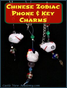 Chinese zodiac phone and key charms by Castle View Academy for Chinese New Year