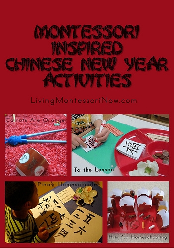 Enchanted Homeschool Mom has a free printable Chinese Zodiac Wheel to ...