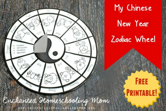 My-Chinese-New-Year-Zodiac-Wheel