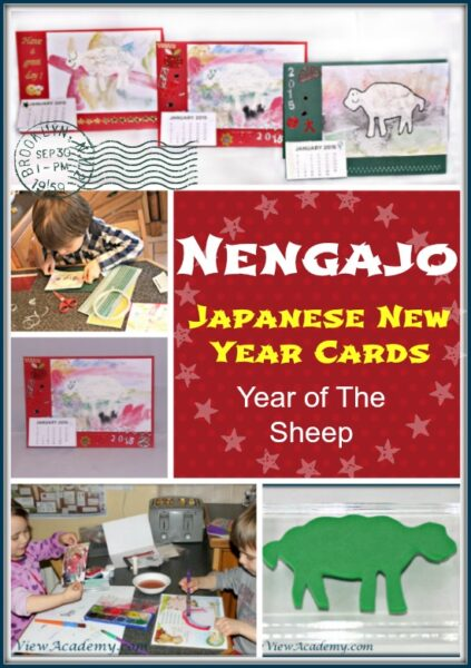 Nengajo Japanese New Year's Cards for The Year of The Sheep by Castle View Academy