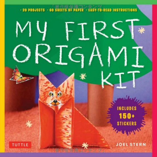 My First Origami Kit by Tuttle Publishing, a review by Castle View Academy