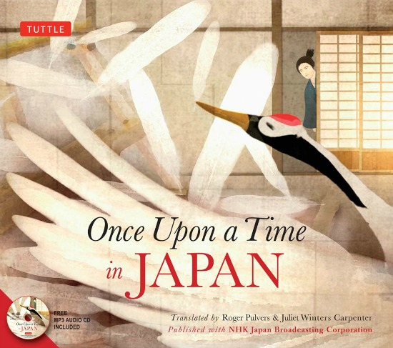 Once Upon a Time in Japan by Tuttle Publishing - A Review by Castle View Academy
