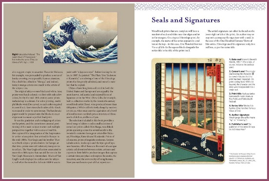 seals and signatures explained on Woodblock prints