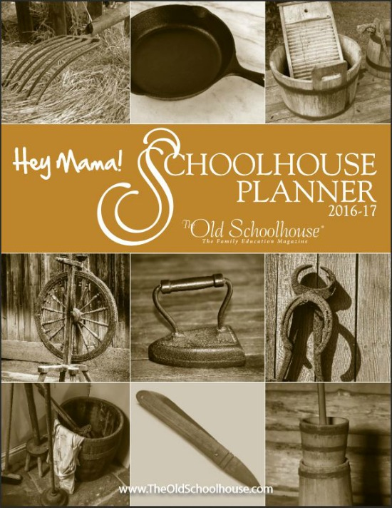 Hey Mama Schoolhouse Planner 2016 to 2017