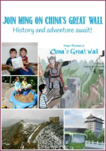 Ming's Adventure on China's Great Wall by Tuttle Publishing is a great way for children to learn history! Read our review at Castle View Academy