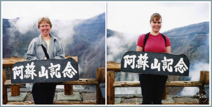 Mom and I at the Aso-San Volcano in Japan, Castle View Academy homeschool, A-Z of Japan