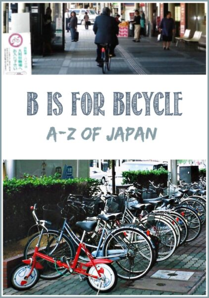 B is For Bicycle, A-Z of Japan with Castle View Academy homeschool