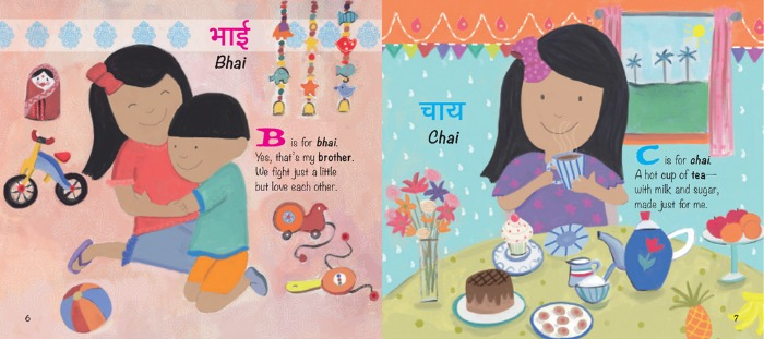 C is for Chai in My First Book of Hindi Words