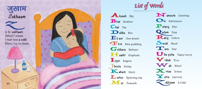 List of Hindi Words For Kids