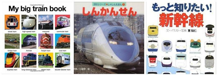 Shinkansen Train books for kids at Castle View Academy homeschool