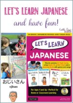 Let's Learn Japanese With Flashcards