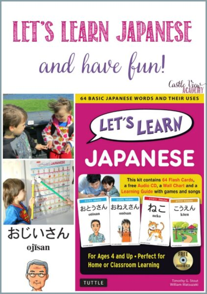 Let's Learn Japanese with Tuttle Publishing and Castle View Academy homeschool
