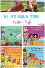 My First Book of Words: Eastern Style