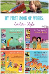 My First Book of Words, Eastern Style at Castle View Academy homeschool