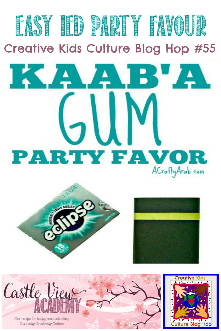 I love crafts that are pretty, practical, and easy for children to make.  This Kaab'a gum party favour craft for Eid is all of that.