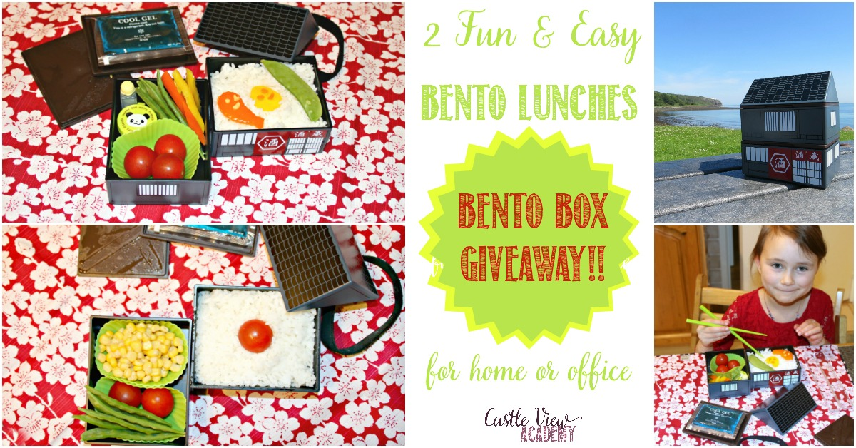 2 fun and easy bento lunches at Castle View Academy homeschool and a bento box giveaway