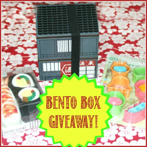 Sous Chef Bento Box Giveaway at Castle View Academy homeschool