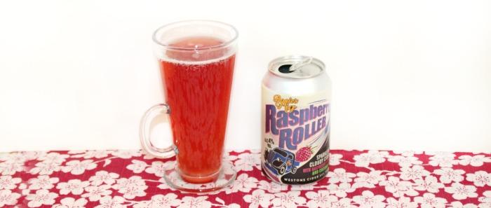 Rosie's Pig Raspberry Roller