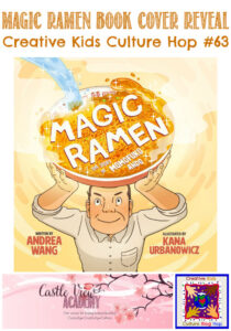Magic Ramel Cover Reveal on CKCBH at Castle View Academy homeschool