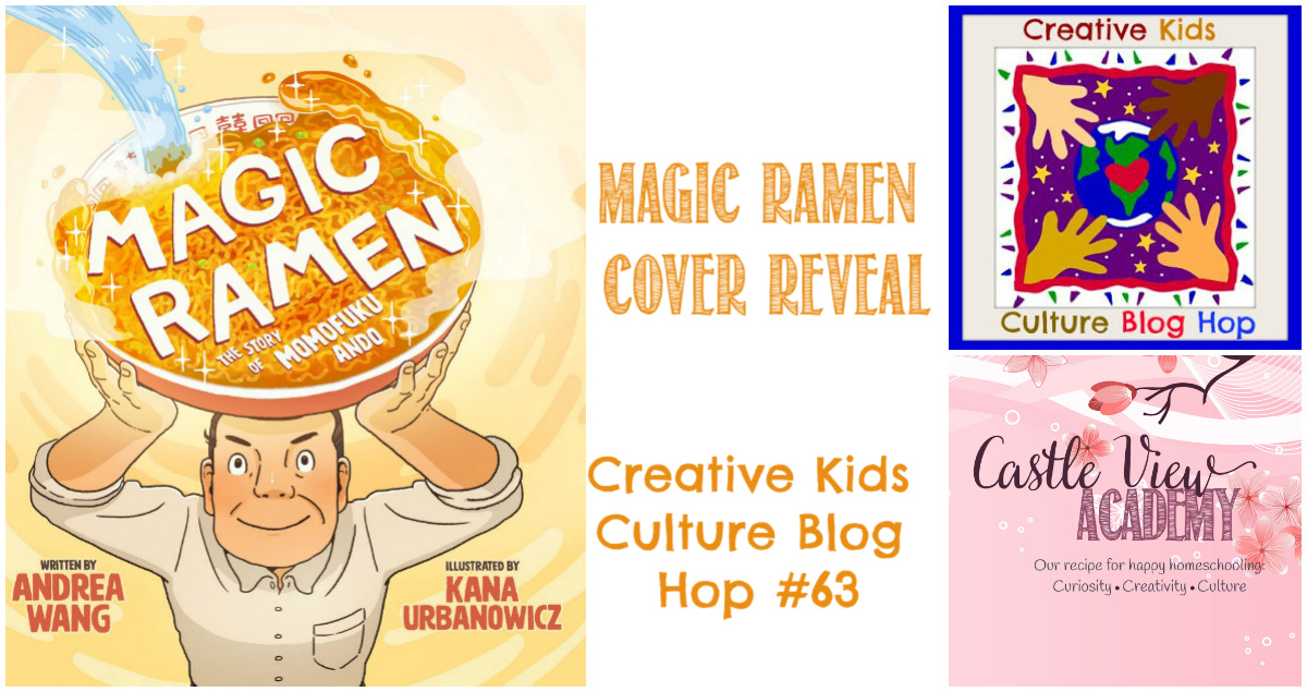 Magic Ramel Cover Reveal on CKCBH at Castle View Academy