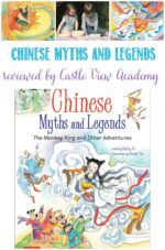 Castle View Academy homeschool reviews Chinese Myths and Legends
