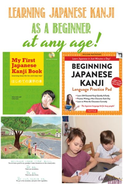 Learning Japanese Kanji as a beginner at any age at Castle View Academy homeschool