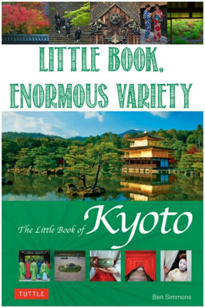 Little Book of Kyoto holds enormous variety, a review by Castle View Academy homeschool