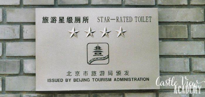 5 star toilet in Beijing with Castle View Academy homeschool