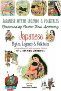 Japanese myths Legends & Folktales Reviewed by Castle View Academy homeschool