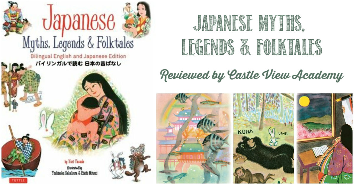 Japanese myths Legends & Folktales Reviewed by Castle View Academy