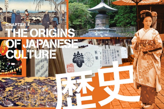 Origins of Japanese Culture