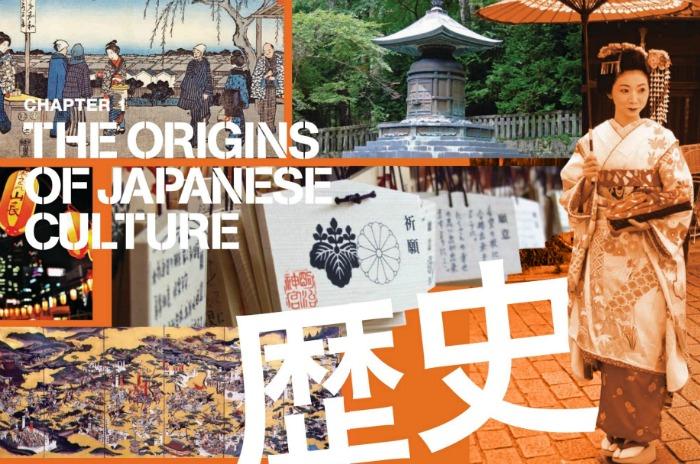 Origins of Japanese Culture