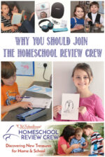 Why you should join the Homeschool Review Crew now