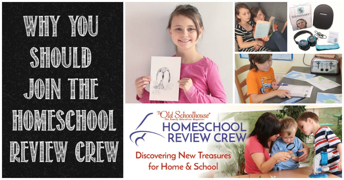 Why you should join the Homeschool Review Crew