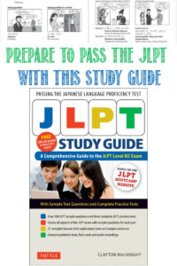 JLPT Study Guide Reviewed by Castle View Academy homeschool