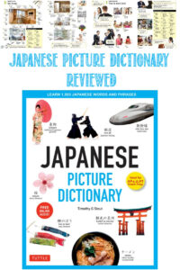 Japanese Picture Dictionary reviewed by Castle View Academy homeschool