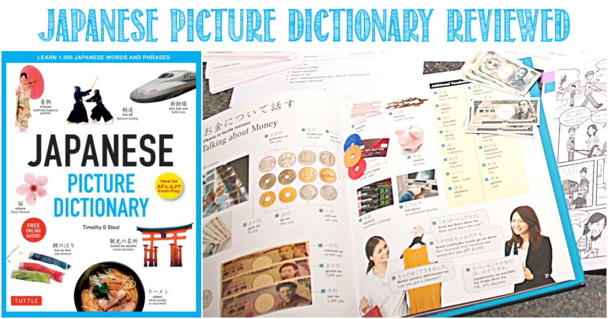 Japanese Picture Dictionary reviewed by Castle View Academy