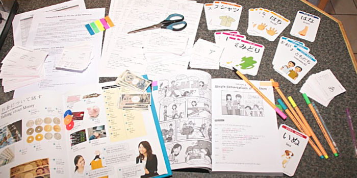 Using the JLPT Study Guide