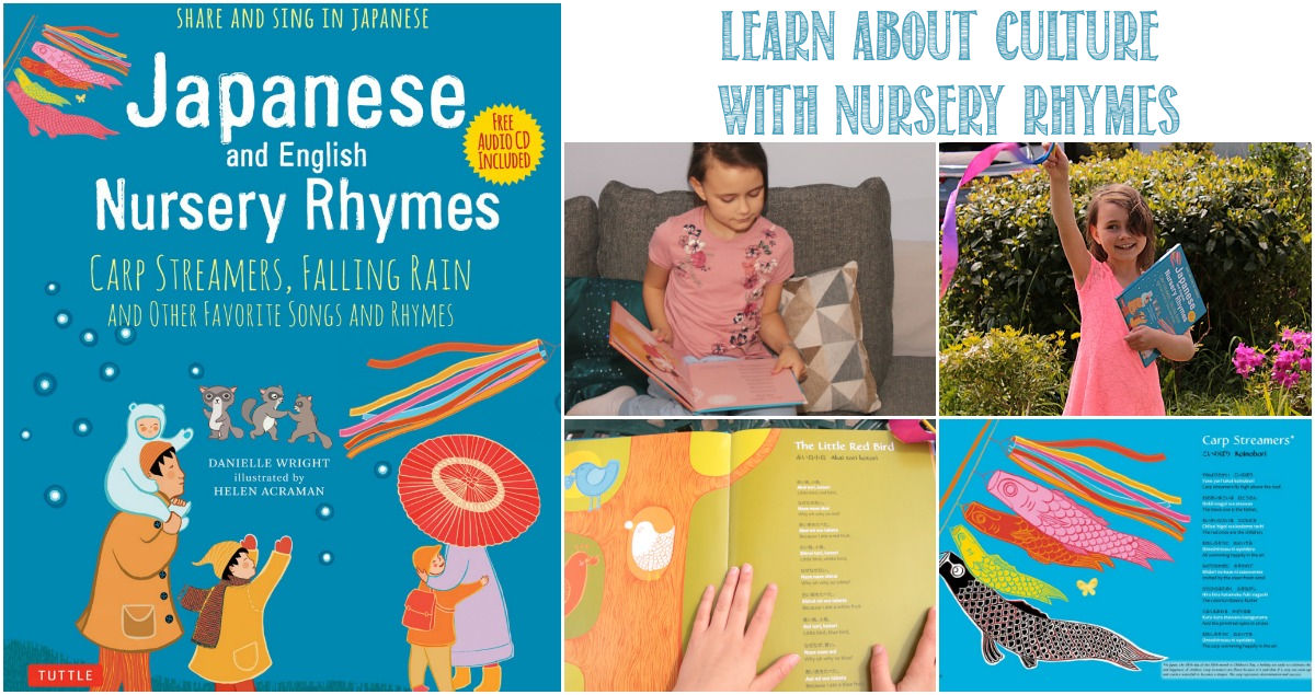 Learn about culture through Japanese nursery rhymes