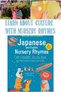 Learn about culture with Japanese nursery rhymes