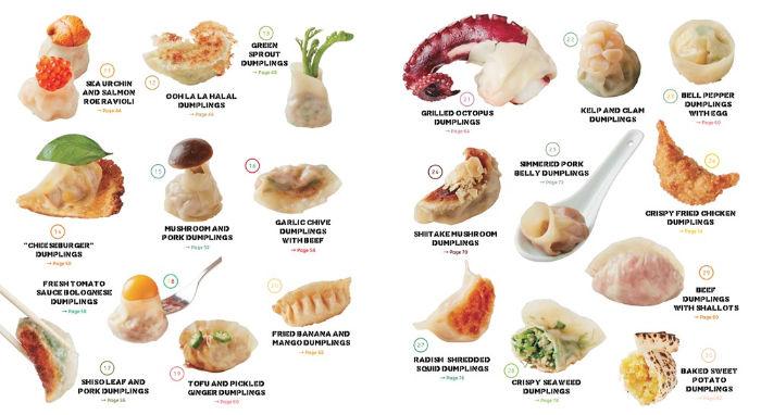 Paradise Yamamoto gyoza recipes