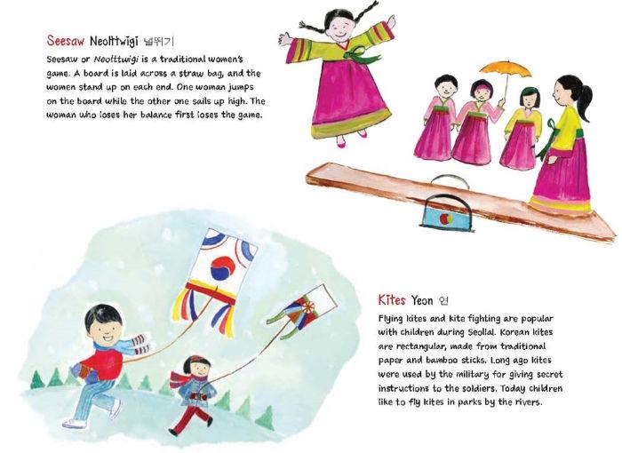 inside Korean Celebrations book