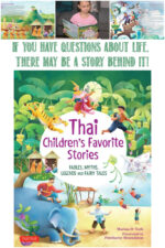 The stories behind the questions - Thai Children's Favorite Stories reviewed by Castle View Academy